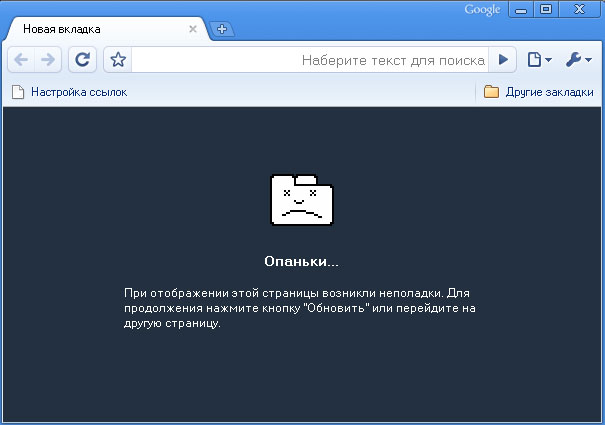 обзор Google Chrome, отзыв
